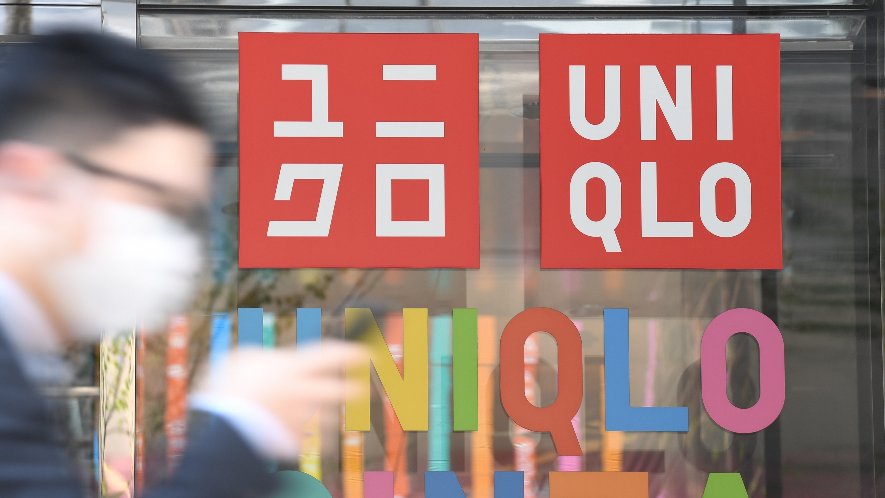 nikkei.com - Staff Writer - Uniqlo to add own payment feature to smartphone app