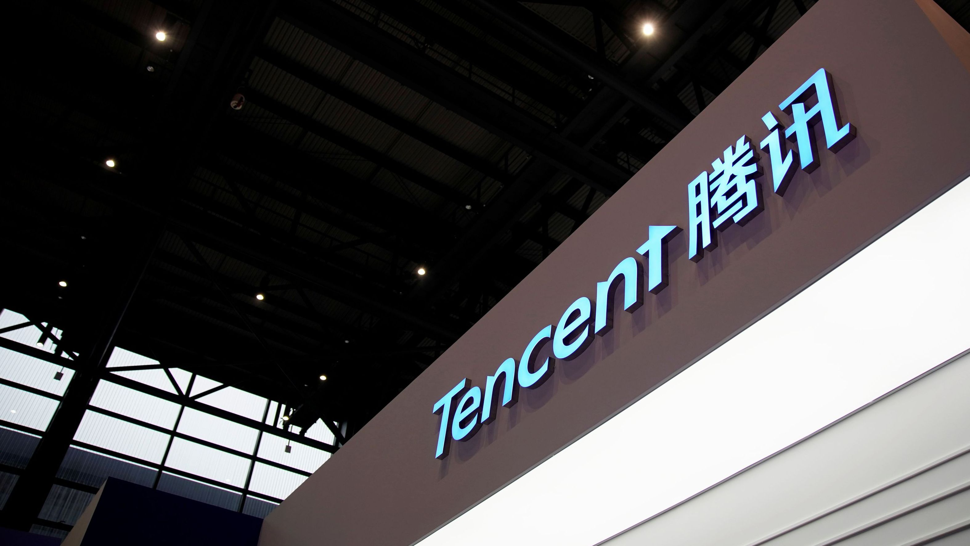 Facing up to China's state-led tech revolution - Nikkei