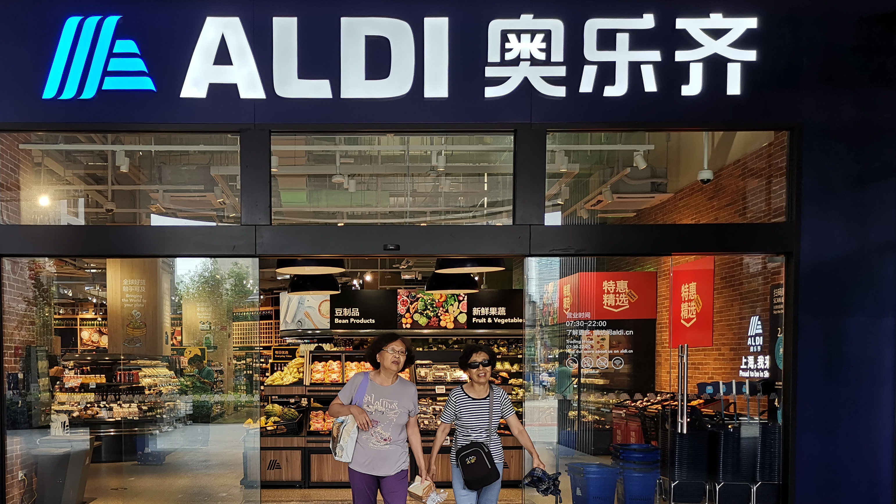 Aldi and Costco test China's retail appetite with fresh approaches