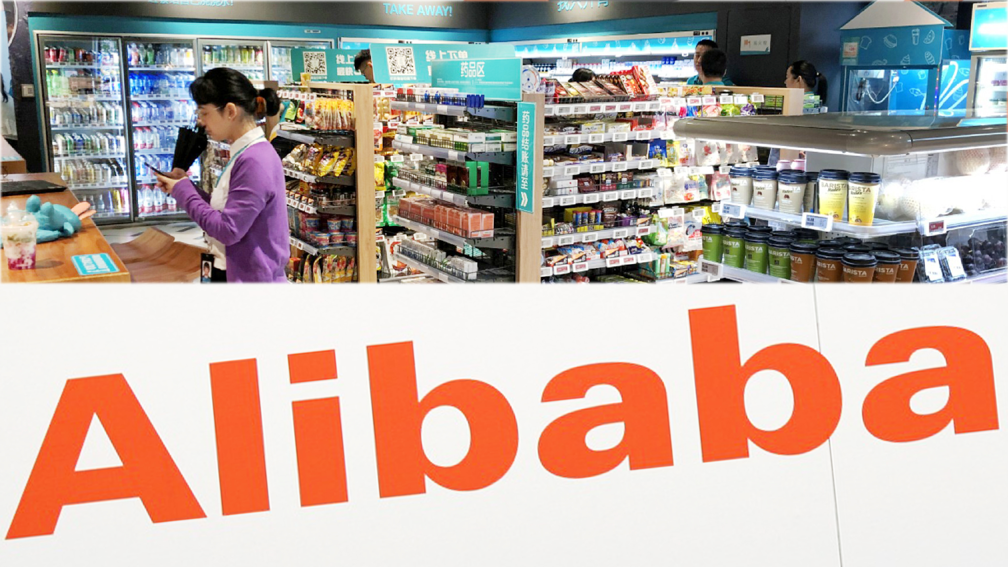 Alibaba Eyes Customer Data With New Convenience Stores In China Nikkei Asia Can find all kinds of professional suppliers. alibaba eyes customer data with new convenience stores in china
