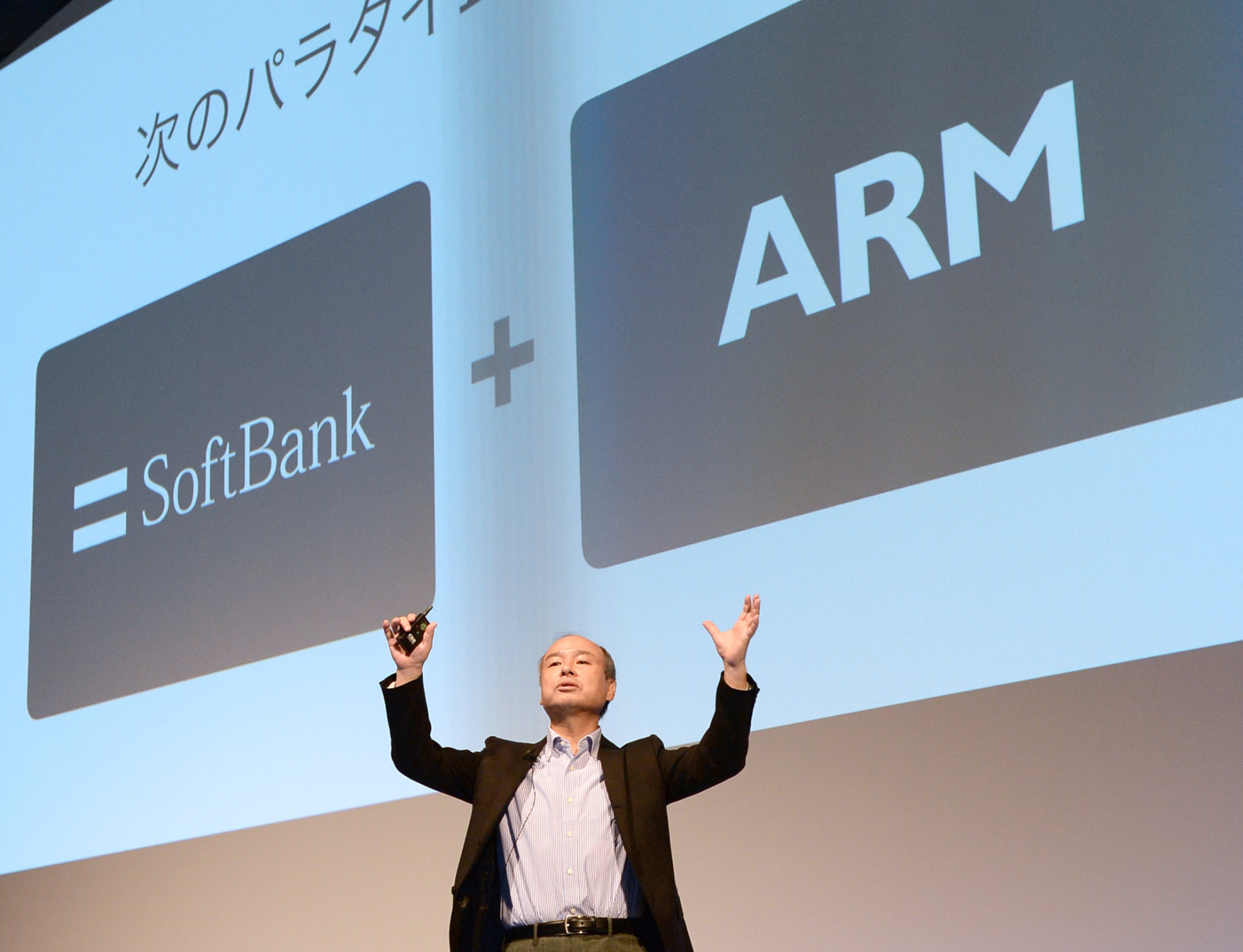 SoftBank's Son reaches for his ARM - Nikkei Asian Review