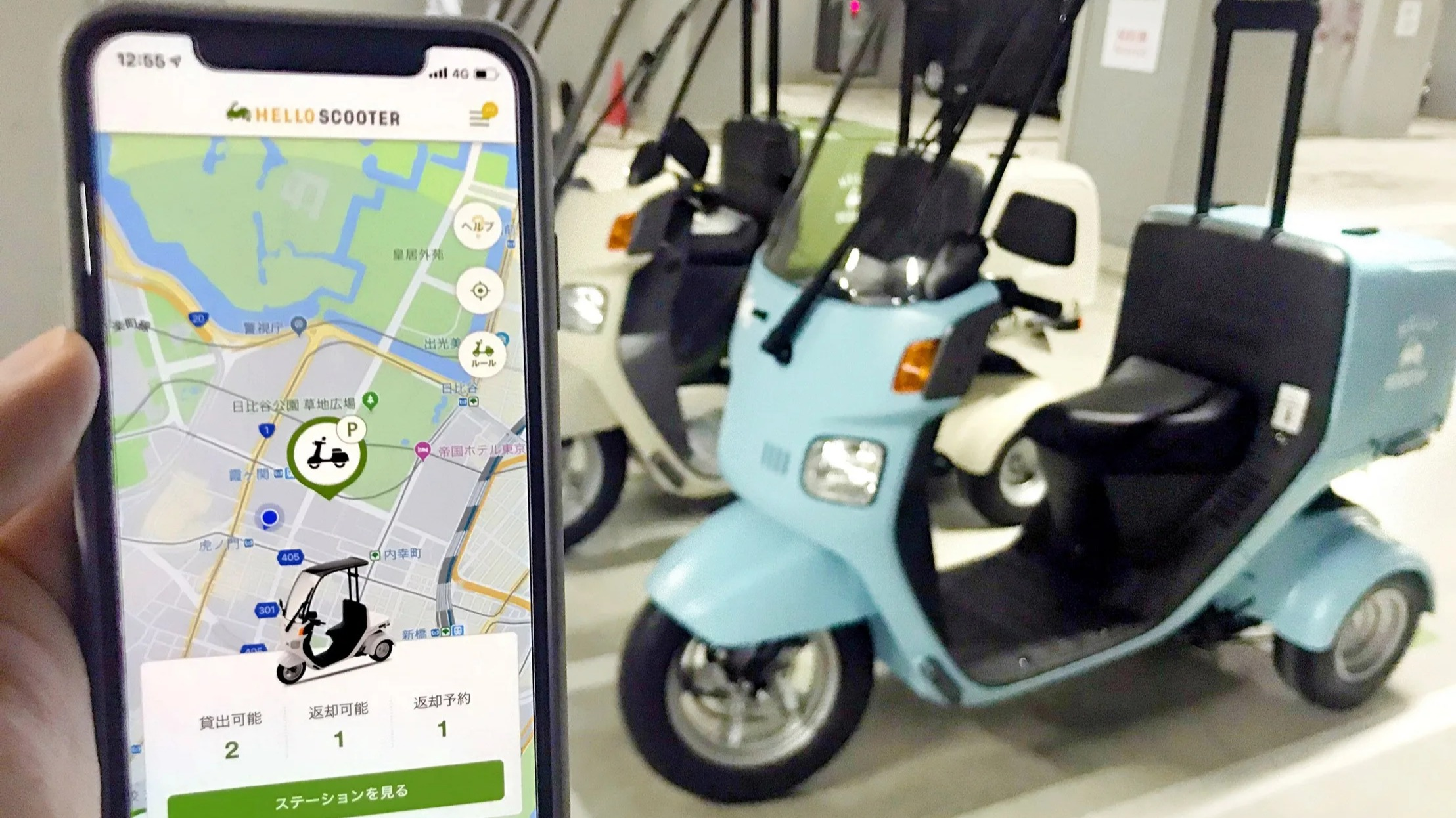Scooter sharing kicks off in Japan in next stage of sharing