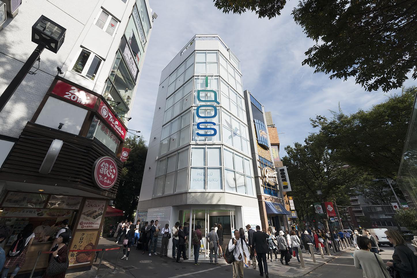 Philip Morris takes cigarette alternative to South Korea