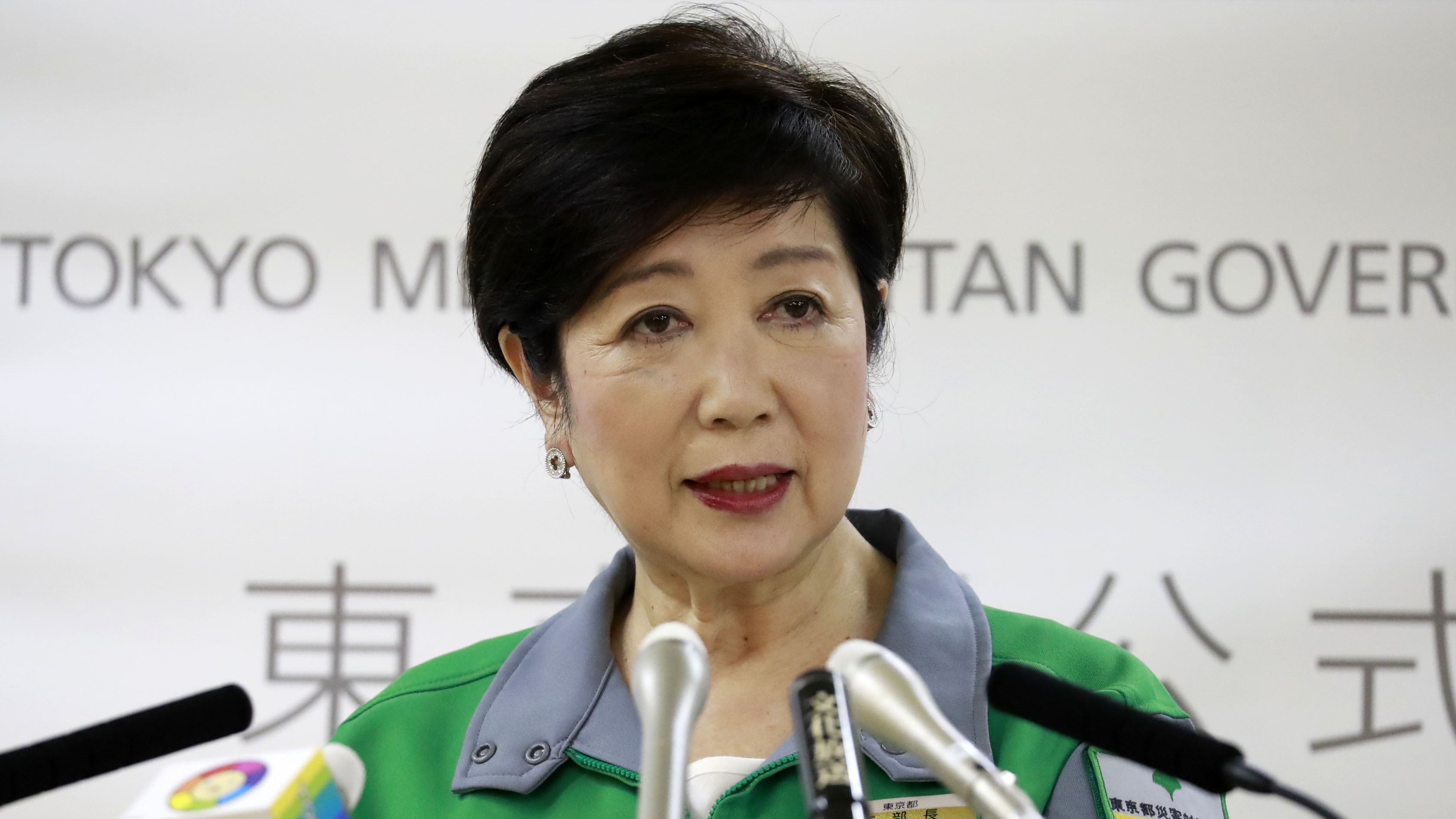 nikkei.com - MITSURU OBE - Tokyo Gov. Koike declares reelection victory in shadow of COVID