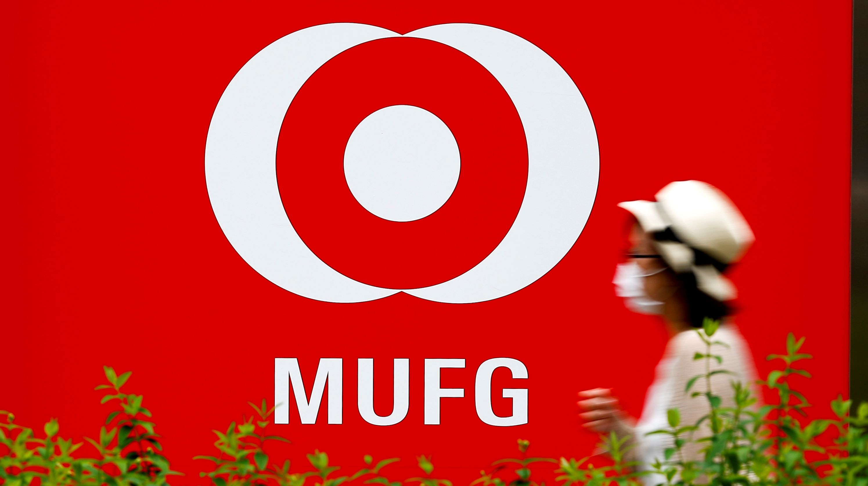 Mitsubishi-Morgan Stanley latest Japan brokerage to cut network