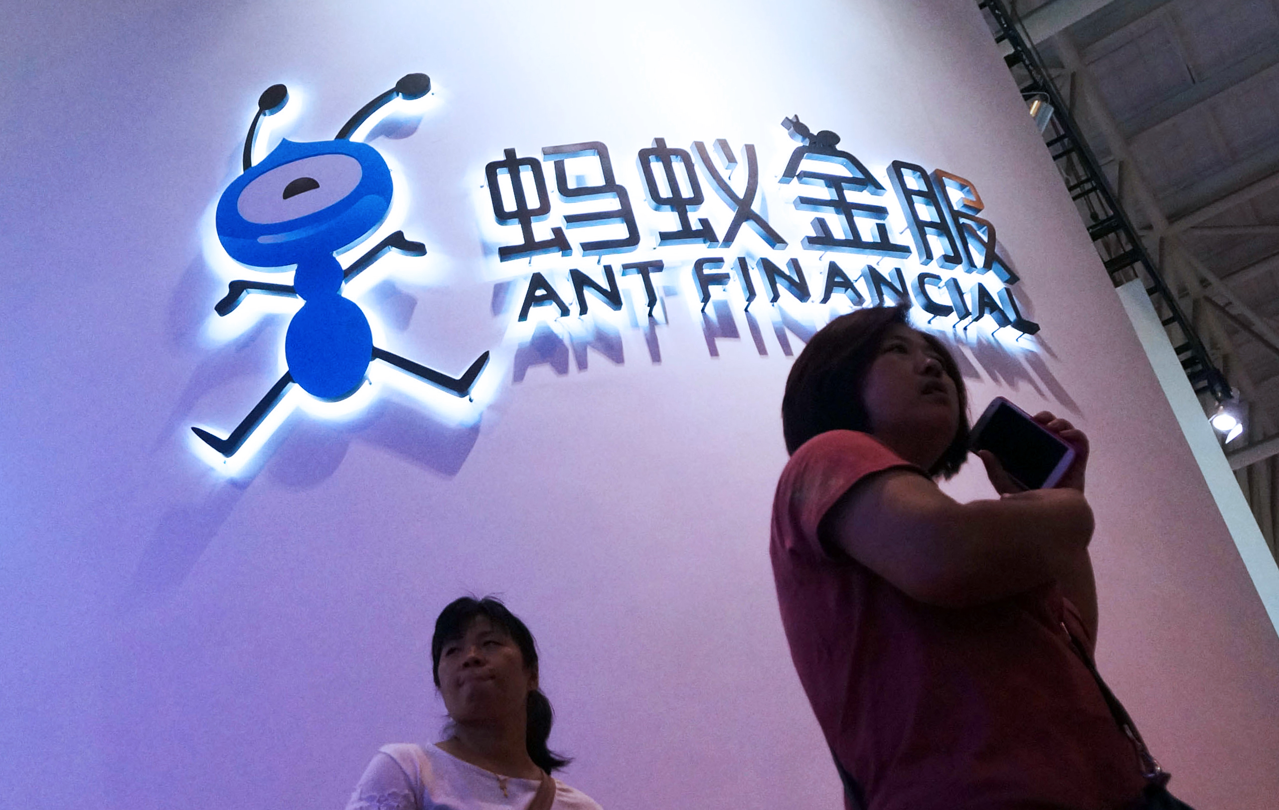 Company in focus: Alibaba affiliate Ant Financial builds an empire of  services