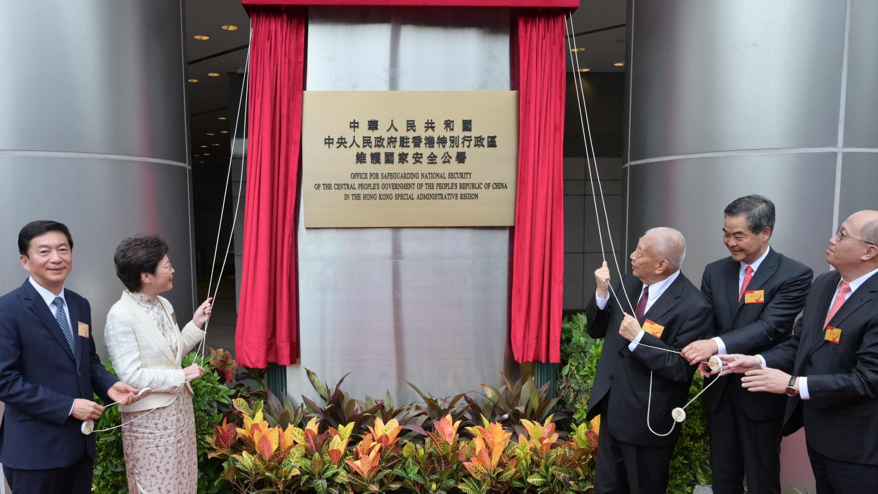 nikkei.com - KENJI KAWASE - China's new Hong Kong security agency pops up in four-star hotel
