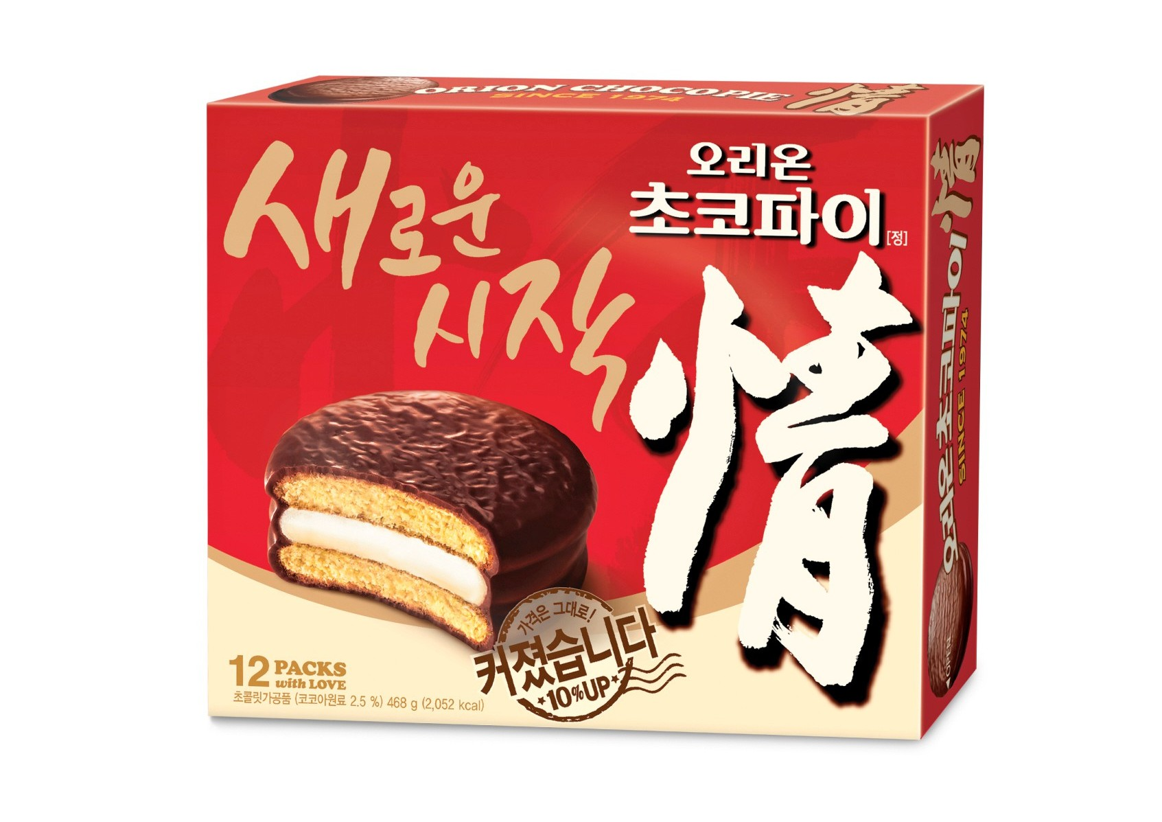 Choco Pie points the way for diplomacy with South Korea - Nikkei Asian  Review