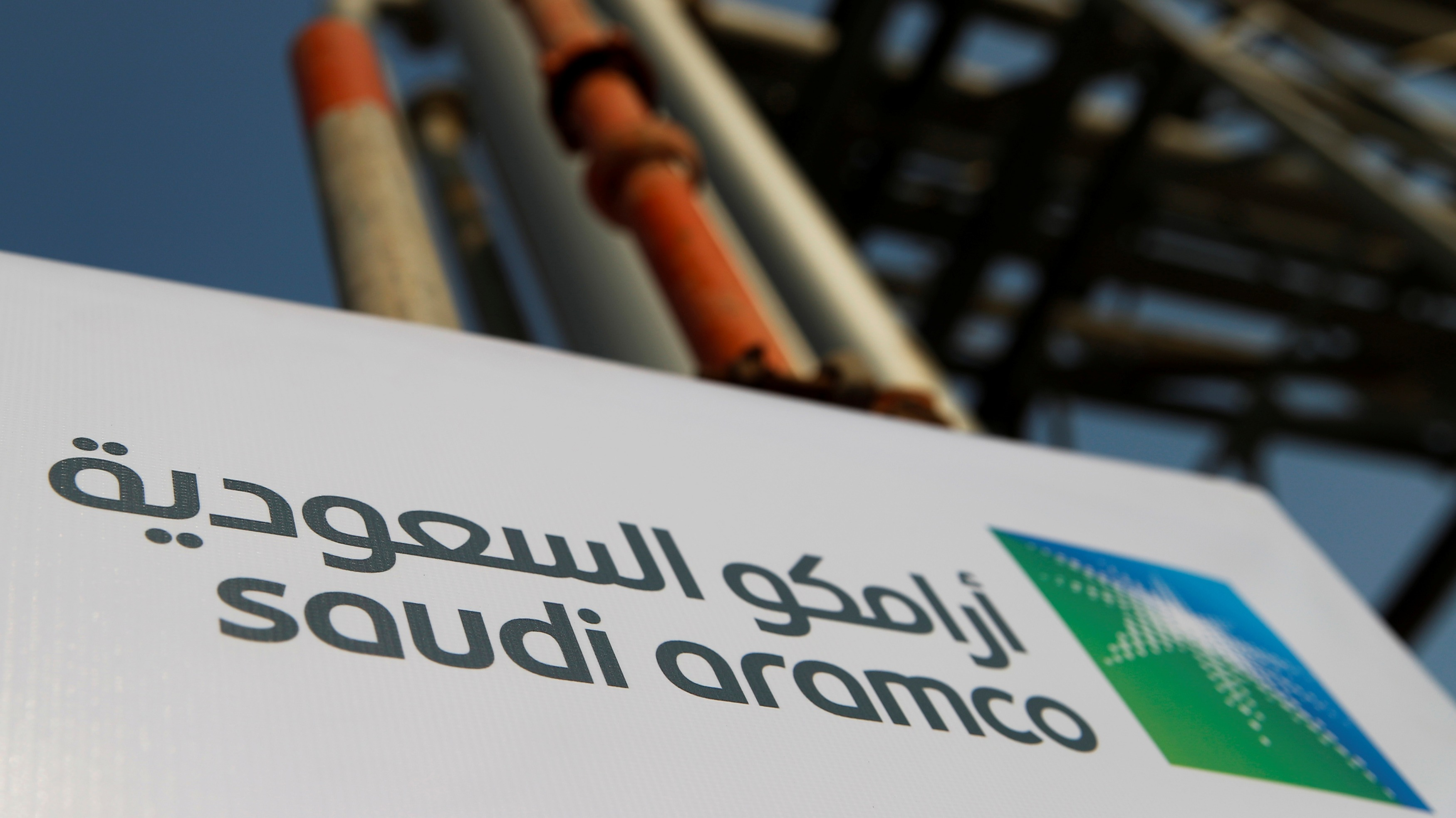 Saudi Aramco Hints At Future Yuan Bonds In Potential Coup For China Nikkei Asia