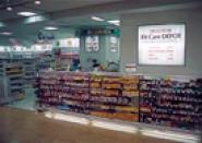 フィットケアデポ ペペB1店