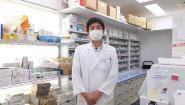 薬剤師/スタッフ
