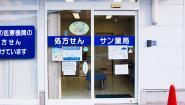 入口(正面)