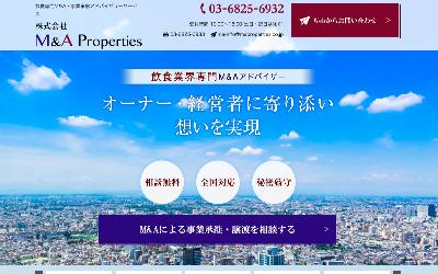 株式会社M&A Properties