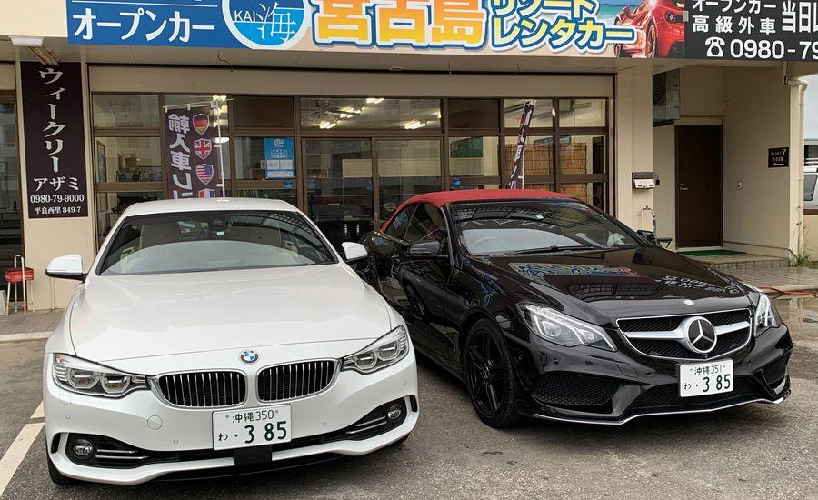 ラーメンチェーン店社長が、宮古島で高級レンタカー事業を始めた理由