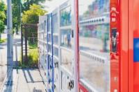 自動販売機事業の譲渡