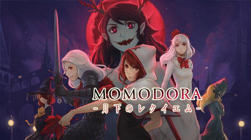 Momodora: 月下のレクイエム