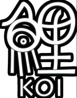 鯉 - KOI