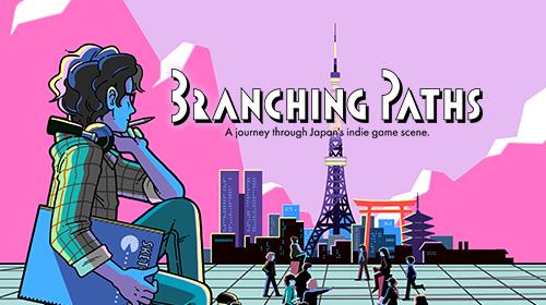 Branching Paths(ブランチング・パス)
