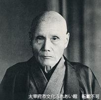 武谷水城(たけやみずき)<br />嘉永5年(1852)~昭和14年(1939)