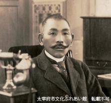 竹森善太郎(たけもりぜんたろう)<br />明治4年(1871)~昭和22年(1947)