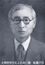 中島利一郎<br />明治17年(1884)~昭和34年(1959)