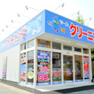 マーシイオンモール三川店