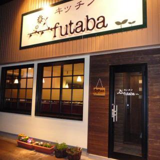 キッチンfutaba