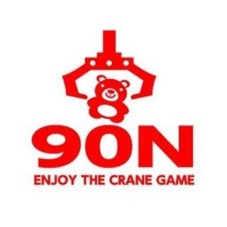 クレーンゲーム専門店【90N】