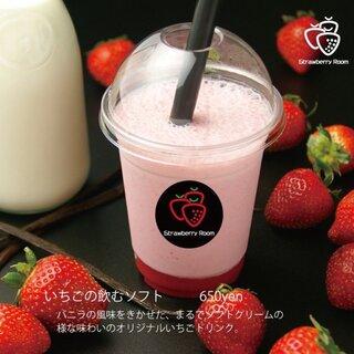 Strawberry Room(ストロベリールーム) 山形天童店