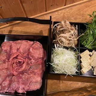 牛タン専門店【虎仙】山形店