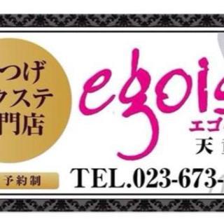 エゴイスト天童店