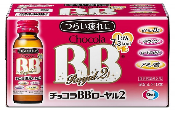 チョコラBBセット【1日目用】