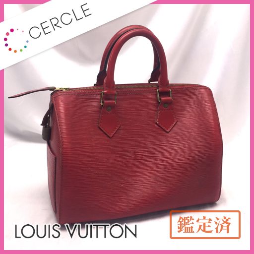 premium selection edad5 1b513 Louis Vuitton ルイヴィトン エピ スピーディ25 ハンドバッグ ...