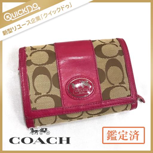 big sale 06f57 50ca7 コーチ COACH 二つ折り 財布 シグネチャー柄 馬車金具 L字 ...