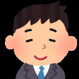 tsutsumin_pro