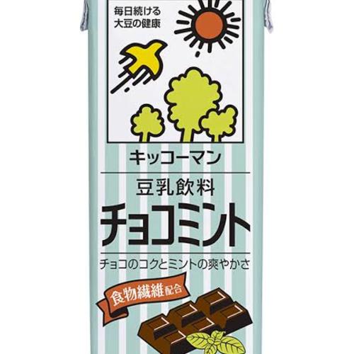chocomintkusoyaro