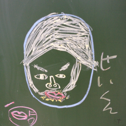 star_nishi