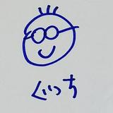 gucchi0204