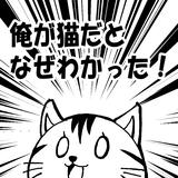 kn-tom