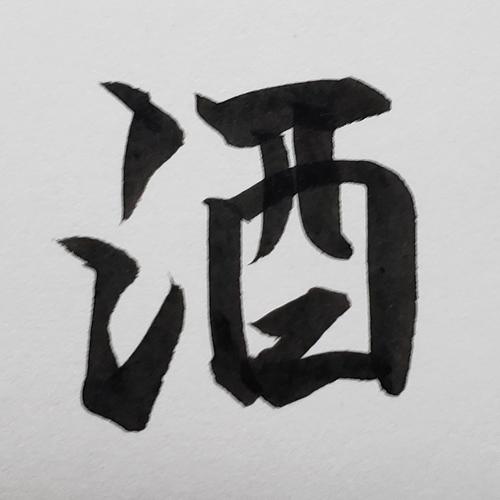 dcm_sakai