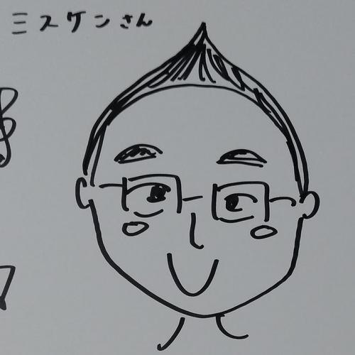 misuken