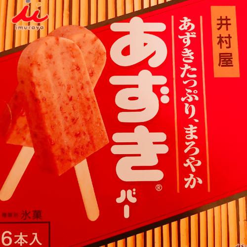 susu_susu__
