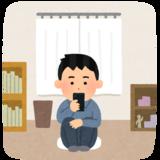 shinsuke_terae