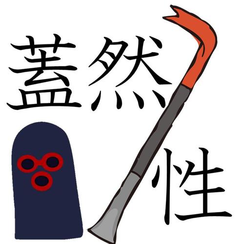 Yama0527