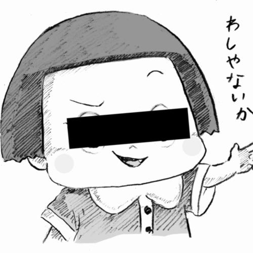 Chiko-mn