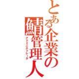 m-nakayama