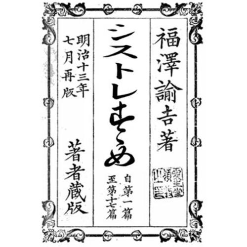 blog_UKI