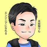 takeshi_se_tenshoku