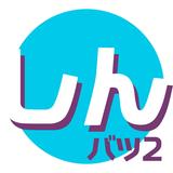 shinshin33