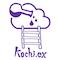 kochi-ex